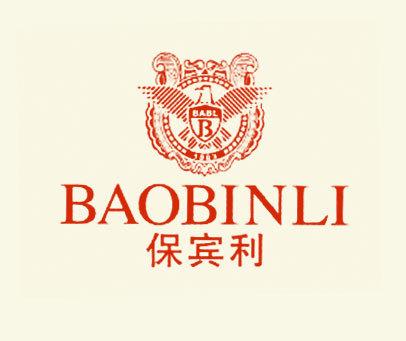 保宾利-BABL-B-1883