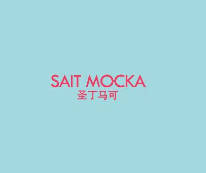 圣丁马可-SAIT-MOCKA