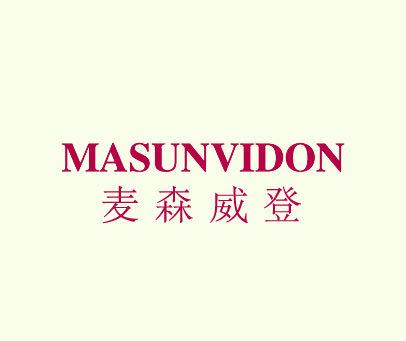 麦森威登-MASUNVIDON