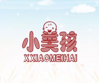 小美孩-XXIAOMEIHAI