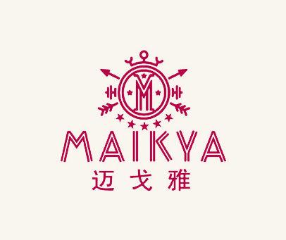 迈戈雅-MAIKYA