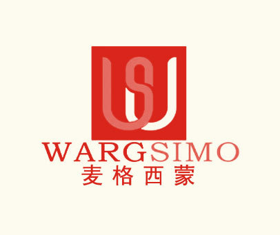 麦格西蒙-WARGSIMO