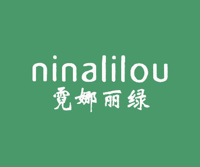 霓娜丽绿-NINALILOU