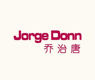 乔治唐-JORGE-DONN