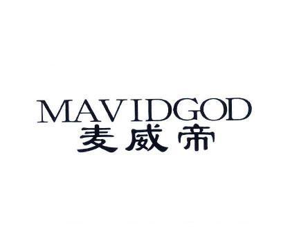 麦威帝-MAVIDGOD