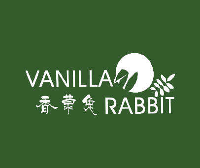 香草兔-VANILLA-RABBIT