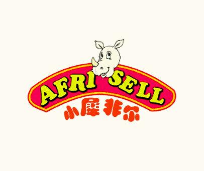 小犀非尔-AFRI-SELL