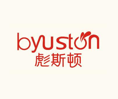 彪斯顿-BYUSTON