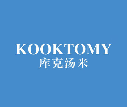 库克汤米-KOOKTOMY