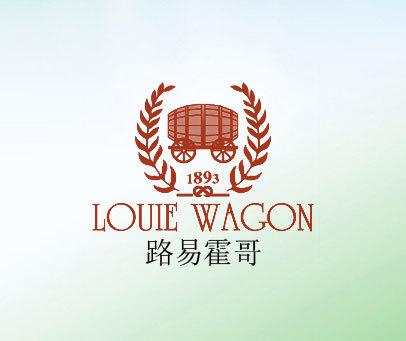 路易霍哥-LOUIE WAGON 1893