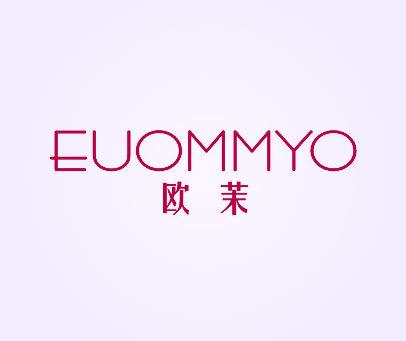 EUOMMYO-欧茉