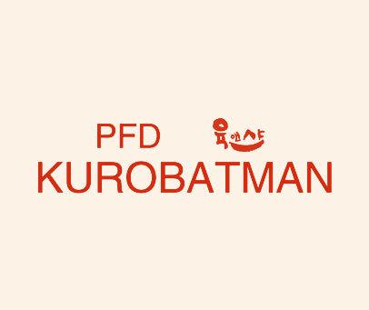 PFD-KUROBATMAN