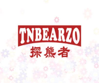 探熊者-TNBEARZO