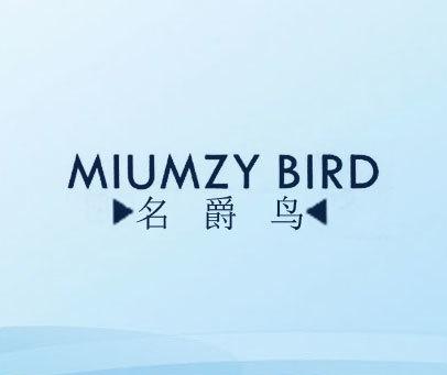 名爵鸟-MIUMZY-BIRD