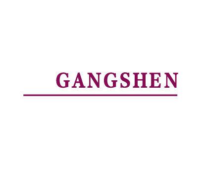 GANGSHEN