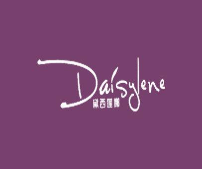 黛西莲娜-DAISYLENE