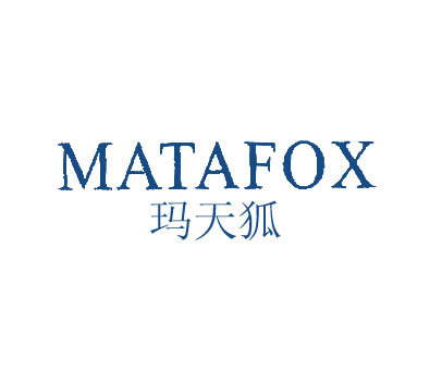 玛天狐-MATAFOX
