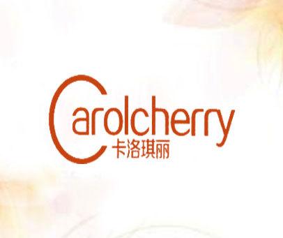 卡洛琪丽-CAROLCHERRY