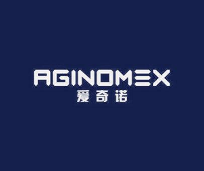 爱奇诺 AGINOMEX