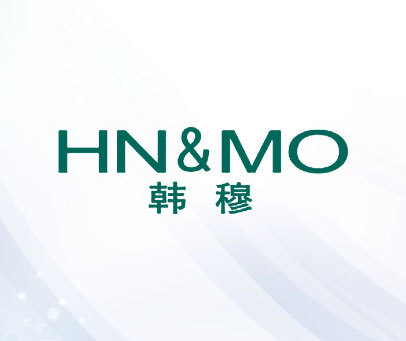 韩穆-HN&MO