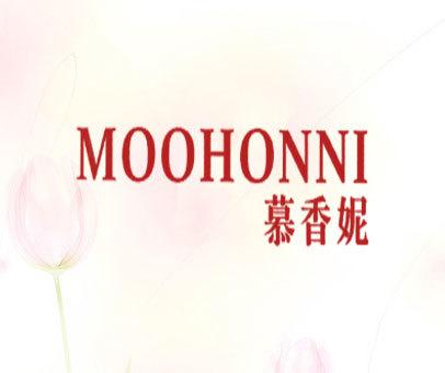 慕香妮-MOOHONNI
