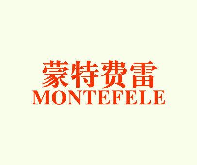 蒙特费雷-MONTEFELE