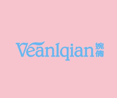 婉倩-VEANLQIAN