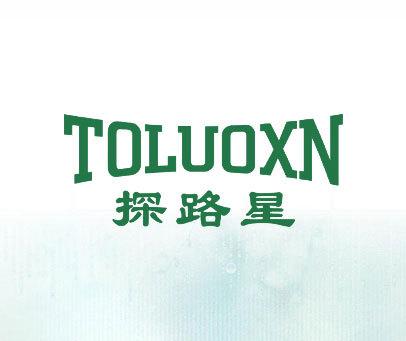 探路星-TOLUOXN