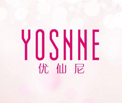 优仙尼-YOSNNE