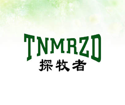 探牧者-TNMRZD