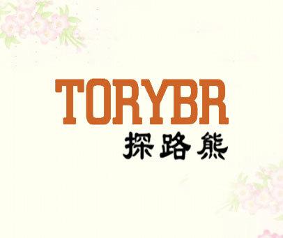 探路熊-TORYBR