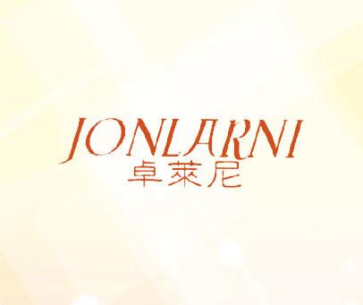 卓莱尼-JONLARNI