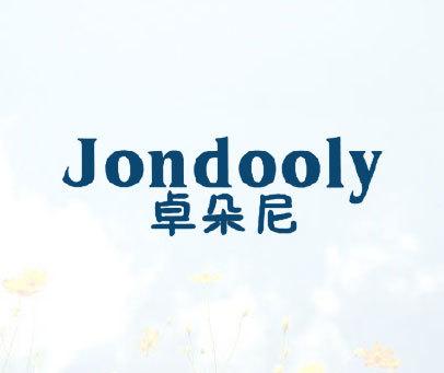 卓朵尼-JONDOOLY
