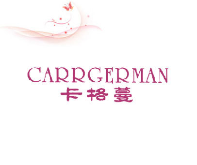 卡格蔓-CARRGERMAN