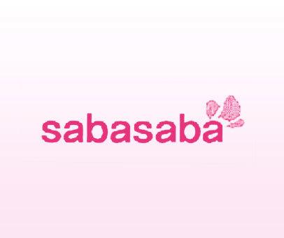 SABASABA
