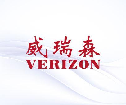 威瑞森-VERIZON