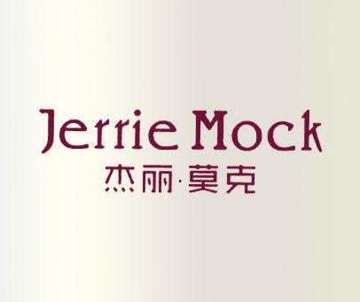 杰丽·莫克-JERRIE-MOCK