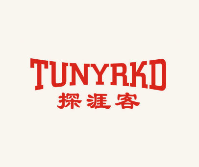 探涯客-TUNYRKD
