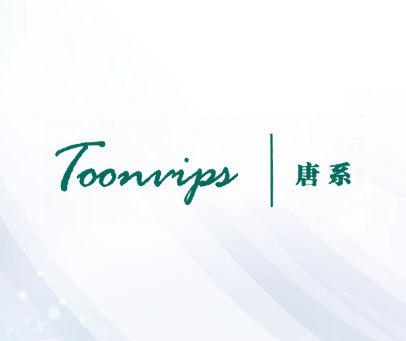 唐系-TOONVIPS