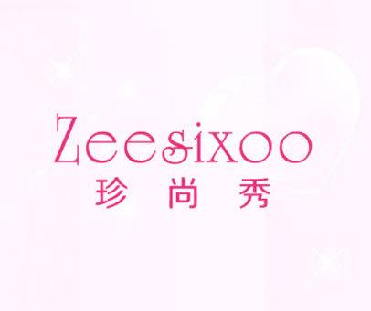 珍尚秀-ZEESIXOO
