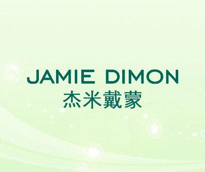 杰米戴蒙-JAMIE-DIMON