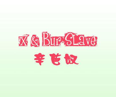 辛芭奴-X&BURSLAVE