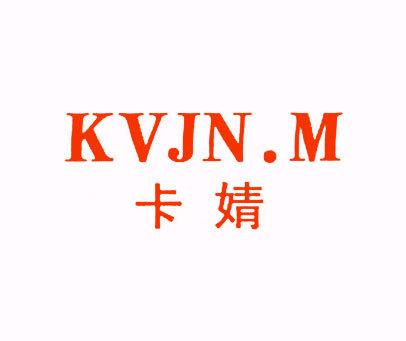卡婧-KVJN.M