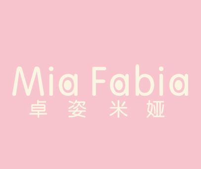 卓姿米娅-MIA-FABIA