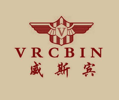威斯宾-VRCBIN-V