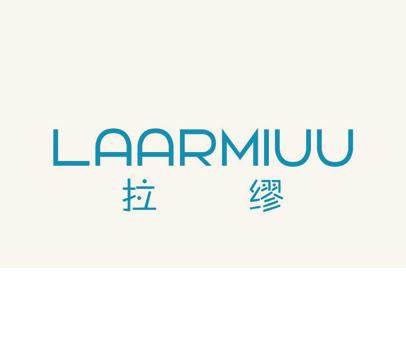 拉缪-LAARMIUU