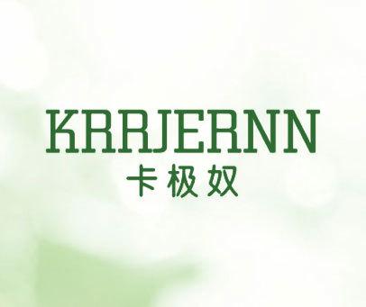卡极奴-KRRJERNN