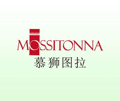 慕狮图拉-MOSSITONNA