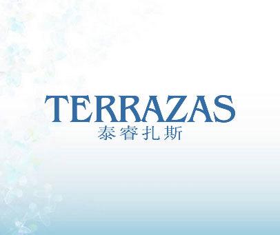 泰睿扎斯-TERRAZAS