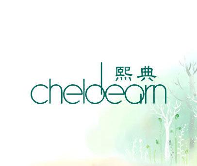 熙典-CHELDEARN